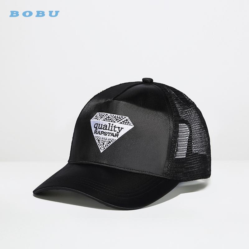 Oem Custom Short Bill Foam Plain Black Trucker Cap Mesh Hat Supplier ... 1c98ae16b71