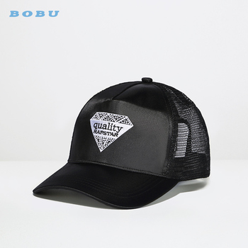 Oem Custom Short Bill Foam Plain Black Trucker Cap Mesh Hat Supplier