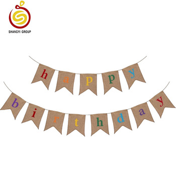 burlap party decorations happy birthday banner kids party supplies