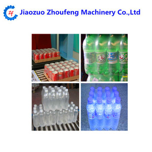 Hot Sale Automatic Bottles Cans Sleeve Shrink Wrap PET Bottle Shrink Wrapping Machine Price