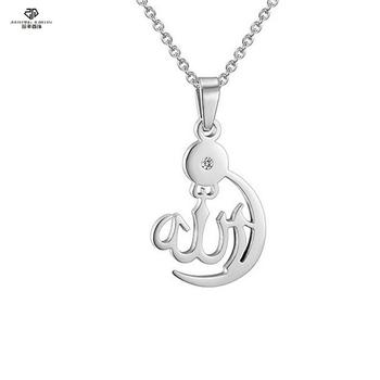 Religious Jewelry Islamic Crescent Moon Phase Silver Arabic Name Allah  Necklace - Buy Allah Necklace,Arbic Name Necklace,Moon Phase Necklace  Product