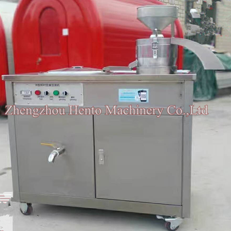 Soymilk Separating Machine With Pressure Cooker / Soymilk Grinding Machine