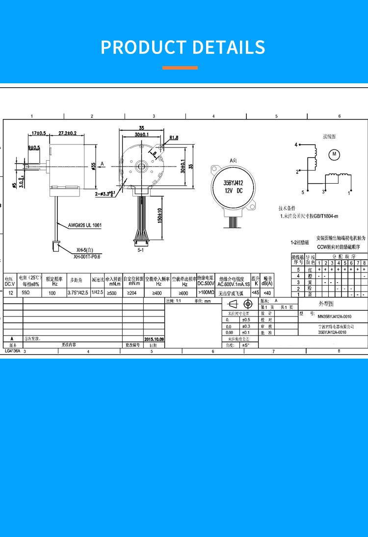 Permanent Magnet 12v dc Stepper Motor
