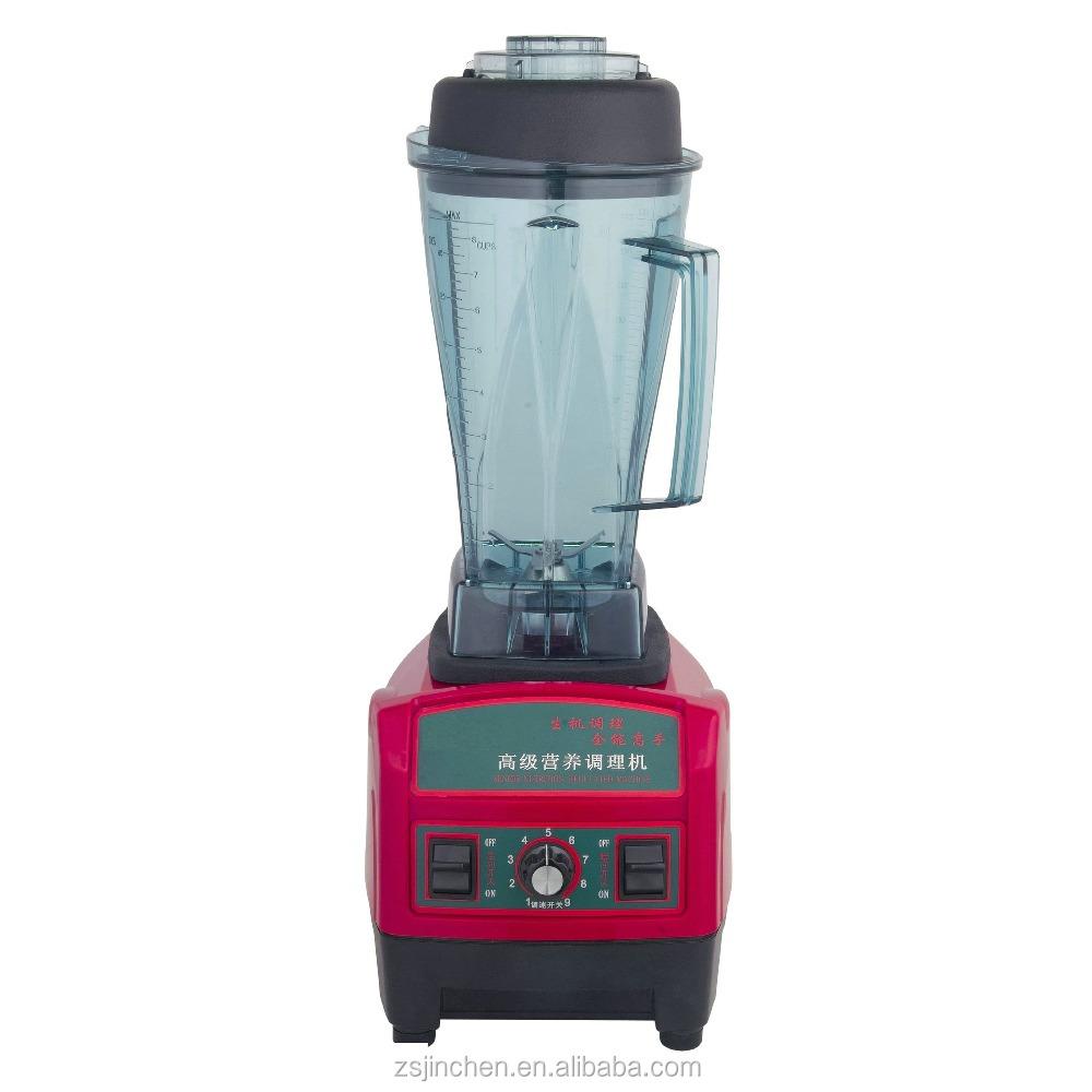 Soya Bean Blender, Soya Bean Blender Suppliers and Manufacturers at ...