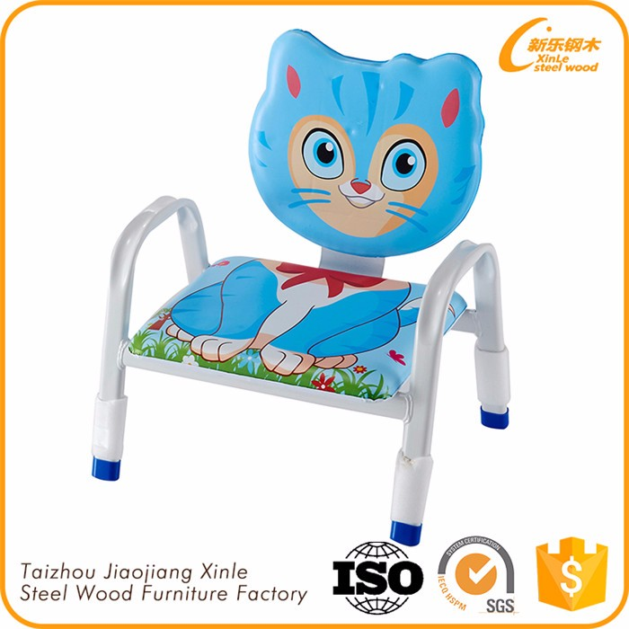 China modern indoor living room children cute chair