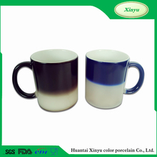 Color Changing Sublimation Magic Cups Coffee Mug