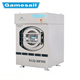 Gamesail Washer Extractor 20 kg /commercial washing machines 20kg/laundry washer 20kg
