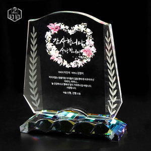 Handmade Customize Blank Small Cups Colorful Base For Souvenir Victory 1st Place Best Selling Crystal Awards Trophy