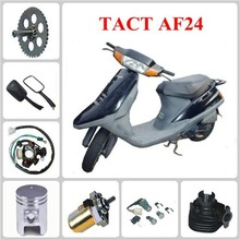 Starting motor/oil pump/crankcase/piston for TACT AF24