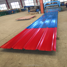 different types of color steel corrugated plate steel grain silo for sale