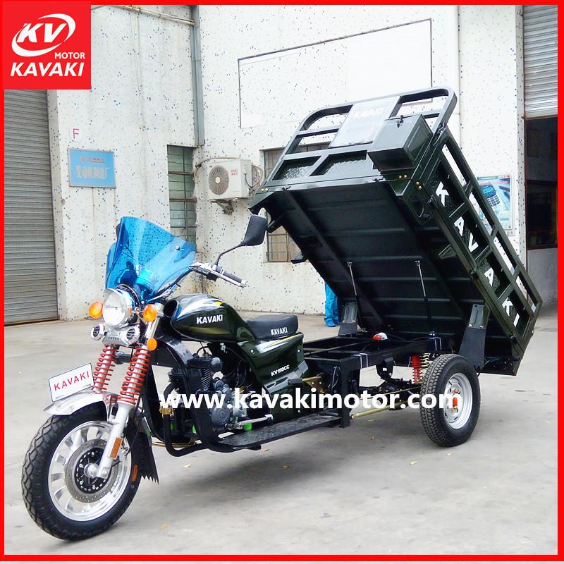 Kavaki t rex motorcycle new three wheel motorcycle three for Three wheel motor bike in india