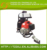 2Stroke ,4Stroke Petrol Engine Powered Rice Brush Cutter