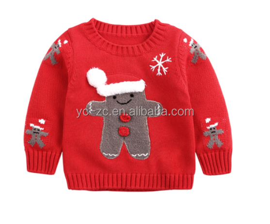 2016 Christmas Computer knitted customized o neck wool sweater design for girl