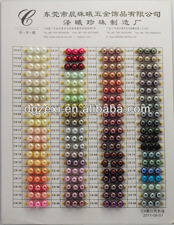 color card glass pearl.jpg