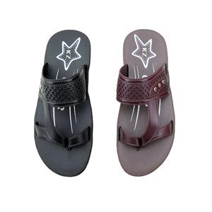 025051c6540426 Arabic Shoes Sole