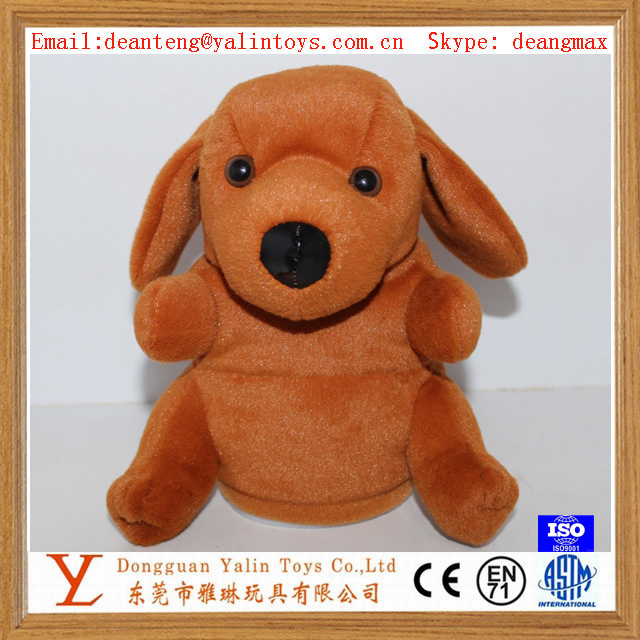 intelligent barking and jumping movement stuffed dog toys