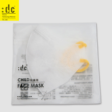Activated Carbon Sanitary Antibacterial Face Mask