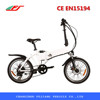 Hot sale foldable and mini electric bike made in China