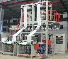 SJ55-FM700 Plastic Film Machine blowing machine extrusion machine