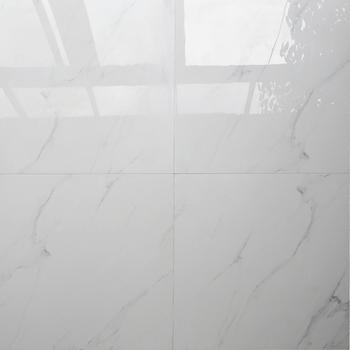 Hb6253 24x24 Porcelain Johnson Large White Floor Tiles