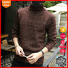 New fashion men high neck sweater with full sleeve knit wool sweater