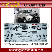 Original BAW Foton Tunland spare parts for all Foton car model