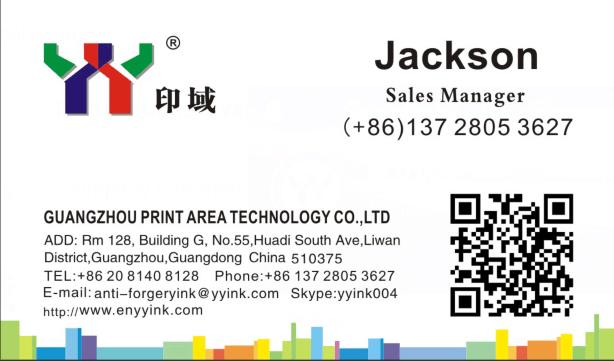 핫 세일 Printing Material Cutting 룰 0.71 2PT 23.3
