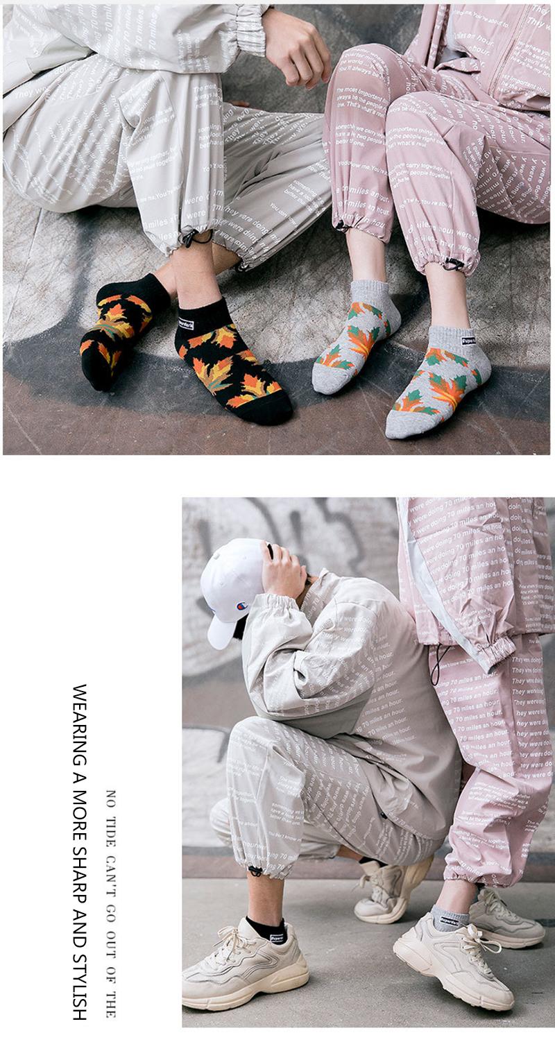 Mens Socks Casual Comfort Cotton Socks Cartoon Fashion Hip Hop Skateboard Boy Fake Laugh Funny Socks Mens Personality Fashion Underwear & Sleepwears