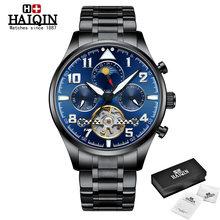 Часы HAIQIN мужские, деловые, механические, военные, 2019(Китай)