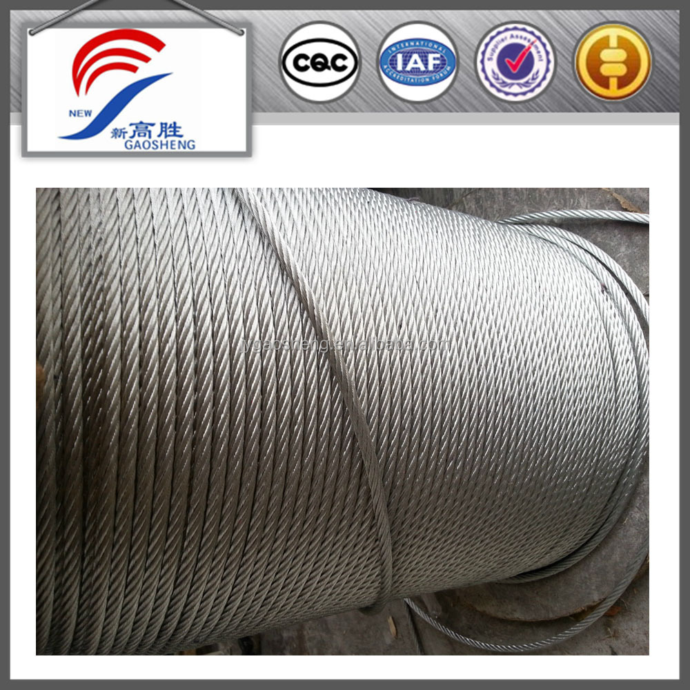 Clothline Steel Wire Rope, Clothline Steel Wire Rope Suppliers and ...