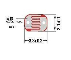 3mm Ldr Photocell Sensor Mj3517 (10-20k Ohm At 10lux) - Buy Ldr ...