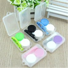 Eyeglasses Case Cute Mini Contact Lenses Easy Carry Case Travel Kit Contact Lenses Storage Soaking Cases