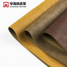 High Quality Eco-friendly Synthetic PU Leather Material Vegan Leather For Bags Shoes Furniture Garment S001#