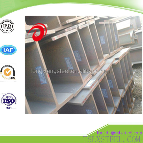 High quality of types of standard sizes for used steel h beams