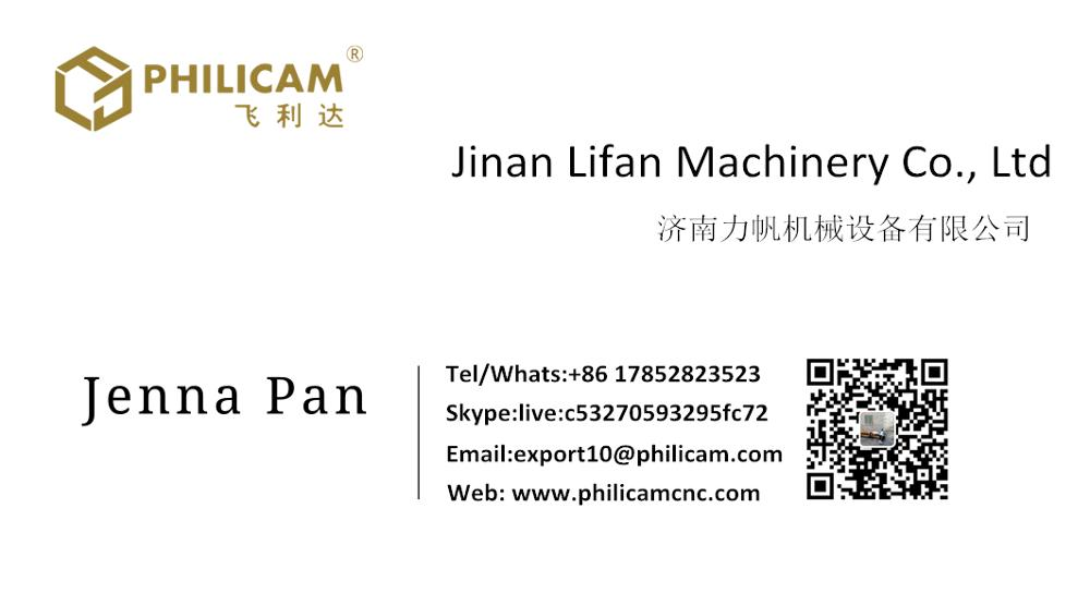 Jinan Wood CNC Router Manufacturer For Sale