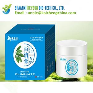 Eczema Cream Best-Eczema Cream Best Manufacturers, Suppliers