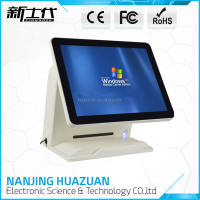 Retail POS Touch Screen Till / Touch POS Terminal /Touch Screen POS Machine/ Cash Register
