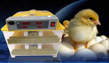 Full automatic domestic chicken ,duck quail eggs incubator with humidifier