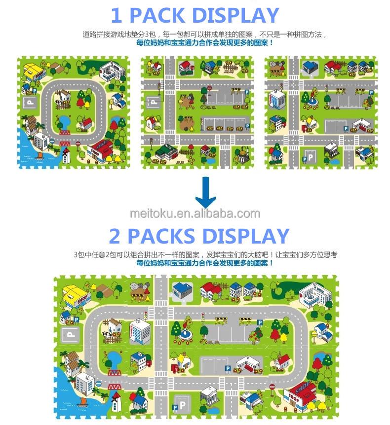 Road Map Eva Indoor Kids Soft Puzzle Mat View Indoor Kids Soft - Kids road map