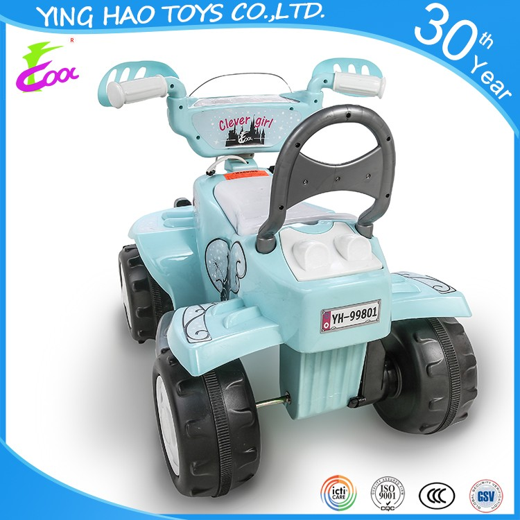 authorized electric battery powerd ATV kids ride on quad bike