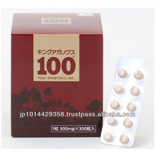 Best immune booster KingAgaricus100 for people searching for Korean red ginseng soft capsules