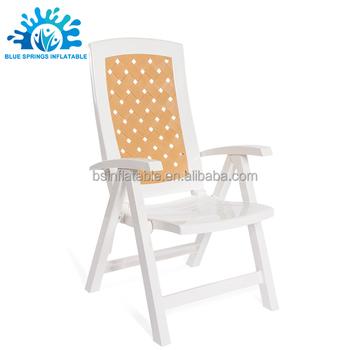 Blue Springs Outdoor Furniture Plastic Folding Beach Chair