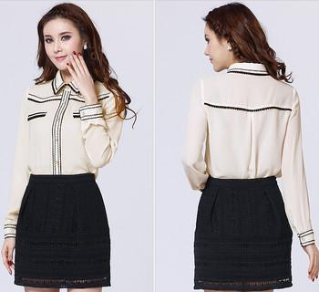 c2f4d231e Mujeres Damas Oficina Uniforme Moda Blusa Y Faldas Set Diseños Uniforme  Para Las Señoras - Buy Blusa Y Falda,Faldas De Oficina Y Blusa,Oficina ...