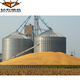 Alibaba Gold Manufacturer 500/1000/10000 Ton Vertical Grain Silo For Storage Price