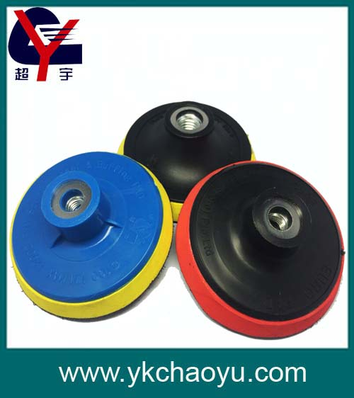 A For car polishing pad 4 inch plastic pad