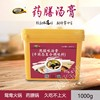 Chinese Homemade Soup Base Seasoning Herbal Cuisine Hot Pot Condiment