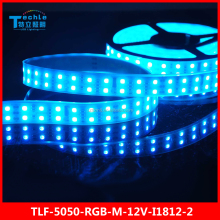 Dual Row 120 led/m Magic LED STRIP 5050 RGB lighting Programmable 1812 IC DC12V Waterproof Silicon Tube with factory promotion