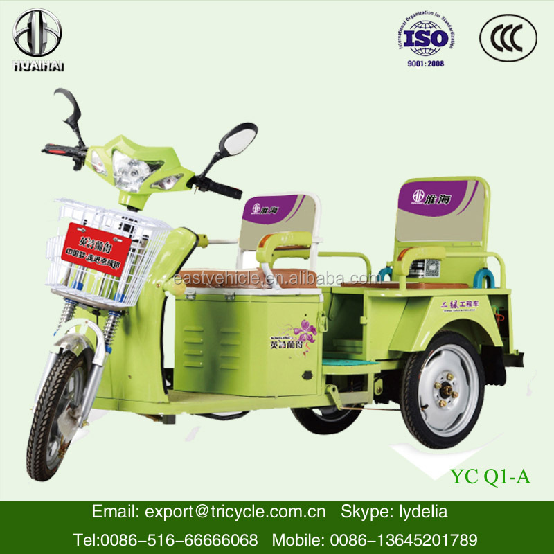 350W electric battery auto rickshaw for eleder