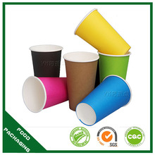 big size paper cup,16oz paper coffee carton cup