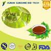2015 Hot product Pygeum extract powder 2.5%/7%/13% Phytosterol